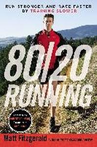 [해외]80/20 Running