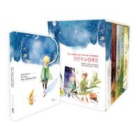 김민지 뉴컬렉션(고급양장노트1개포함)(양장본 HardCover)(전5권)