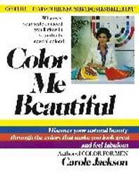 [해외]Color Me Beautiful