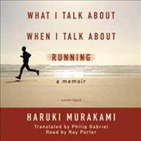 [해외]What I Talk about When I Talk about Running (Compact Disk)