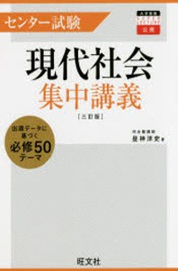 http://www.kyobobook.co.kr/product/detailViewEng.laf?mallGb=JAP&ejkGb=JNT&barcode=9784010340882&orderClick=t1g