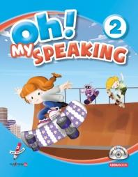 Oh! My Speaking(오! 마이 스피킹). 2(CD1장포함)
