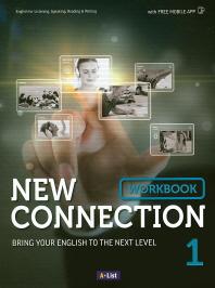 New Connection. 1(Workbook)