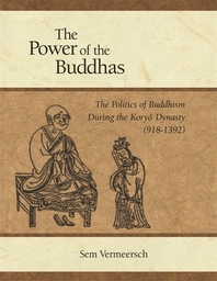 [해외]The Power of the Buddhas