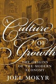 [보유]A Culture of Growth