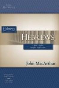 [�ؿ�]Hebrews