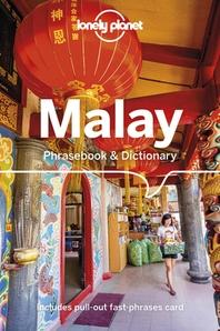 [해외]Lonely Planet Malay Phrasebook & Dictionary 5