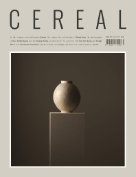 Cereal Volume 19 - SS2020 - KOREA