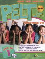 PELT JR LEVEL. 1(NEW)(CD1장포함)