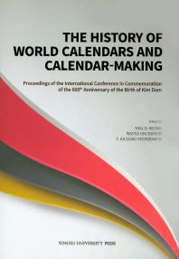 The History of World Calendars and Calendar Making(양장본 HardCover)