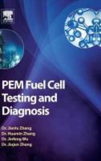 [해외]Pem Fuel Cell Testing and Diagnosis