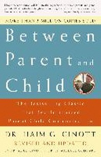 [해외]Between Parent and Child (Paperback)