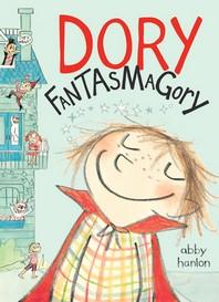 [해외]Dory Fantasmagory (Hardcover)
