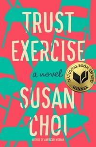 [해외]Trust Exercise
