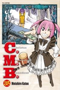 C M B 박물관 사건목록. 35