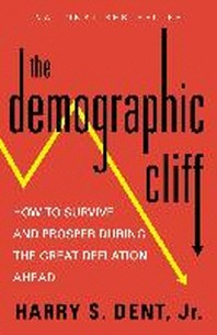 [보유]The Demographic Cliff