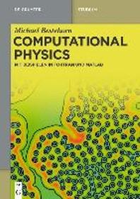 [해외]Computational Physics (Paperback)