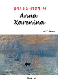 Anna Karenina (영어로 읽는 세계문학 195)