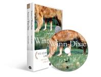 Because of Winn Dixie(CD1장포함)(뉴베리 컬렉션)