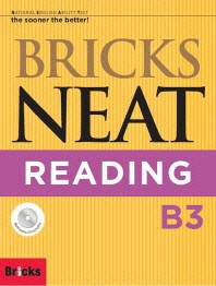NEAT Reading B3(Bricks)(CD1장포함)