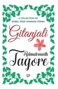 [해외]Gitanjali (Paperback)