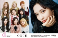 D-icon 디아이콘 vol.07 TWICE, You only live ONCE- 03. 모모
