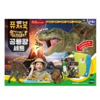 퓨처북 점박이2: 공룡왕세트