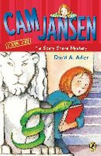 Cam Jansen Adventure #17 : Scary Snake Mystery