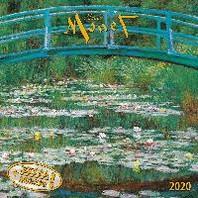 Claude Monet 2020 Artwork