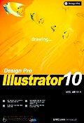 ILLUSTRATOR 10(DESIGN PRO)(CD-ROM 1장 포함)