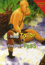 BRAVE TAILOR FIVE GREEN PEAS(CD1장포함)(STORY CLUB LEVEL 3-5)(전2권)