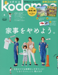http://www.kyobobook.co.kr/product/detailViewEng.laf?mallGb=JAP&ejkGb=JNT&barcode=4910138310888&orderClick=t1g