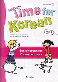 Time for Korean Book 1: with Audio-CD