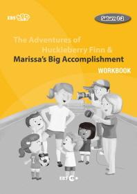 The Adventures of Huckleberry Finn & Marissa's Big Accomplishment(Workbook)(EBS 초목달)(Saturn 1-2)