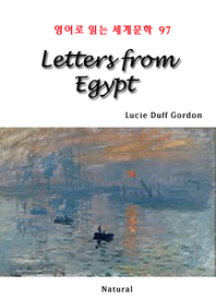 Letters from Egypt (영어로 읽는 세계문학 97)