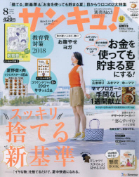 http://www.kyobobook.co.kr/product/detailViewEng.laf?mallGb=JAP&ejkGb=JNT&barcode=4910041730889&orderClick=t1g