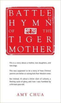 [해외]Battle Hymn of the Tiger Mother