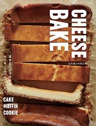 [해외]CHEESE BAKE 混ぜるだけで作れるケ-キ,マフィン,クッキ-