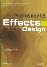 PHOTOSHOP CS EFFECTS DESIGN