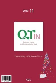 말씀대로 믿고 살고 누리는 큐티인(QTIN)(영문판)(2019년 11월호)