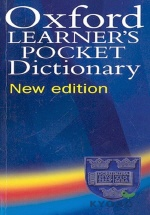 OXFORD LEARNER'S POCKET DICTIONARY (NEW EDITION)(Oxford Dictionary