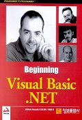 BEGINNING VISUAL BASIC.NET