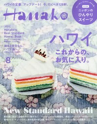 http://www.kyobobook.co.kr/product/detailViewEng.laf?mallGb=JAP&ejkGb=JNT&barcode=4910074070891&orderClick=t1g