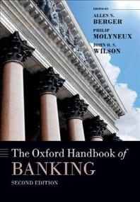 [해외]The Oxford Handbook of Banking, Second Edition