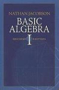 [해외]Basic Algebra I