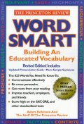 Word Smart 1: Building an Educated Vocabulary (R/E)