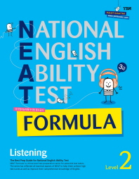 NEAT Formula Listening Level. 2