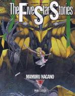 파이브 스타 스토리. 1 -9 / 나가노 마모루