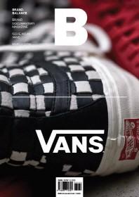 매거진 B(Magazine B) No.44: Vans(한글판)