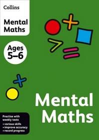 [해외]Collins Mental Maths (Paperback)